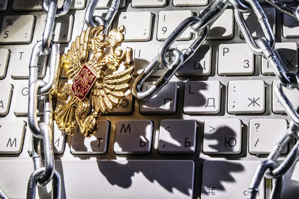 НАК обсуждает возможность регулирования в России шифрованного интернет-трафика