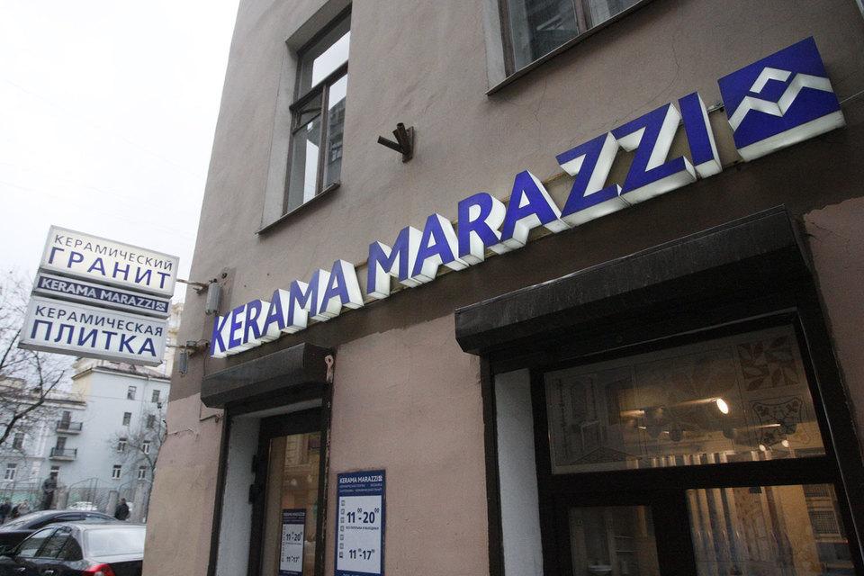 «Керама Марацци» настаивает на том, что НК нарушило ее авторские права