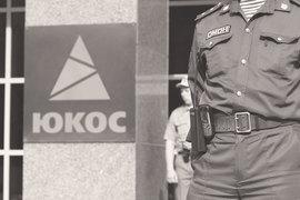 Гаагский окружной суд отменил принятое в июле 2014 г. решение международного инвестиционного арбитража о взыскании с России $50 млрд по иску акционеров ЮКОСа