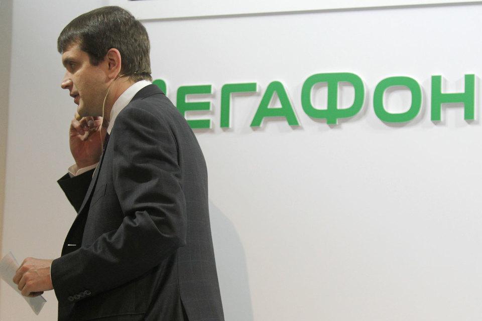 Иван Таврин покидает «Мегафон»