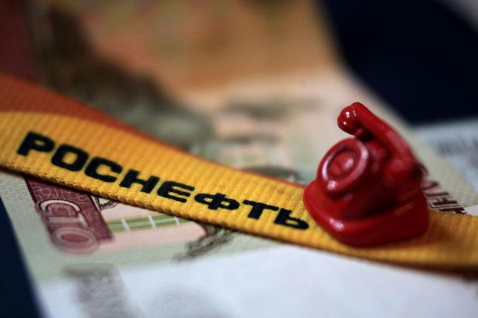В правительстве возникли разногласия о размере дивидендов «Роснефти» по итогам 2015 г.