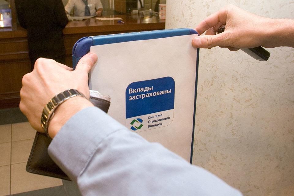 Банки добиваются от Агентства по страхованию вкладов (АСВ) улучшения условий расчетов за выплаты вкладчикам рухнувших банков
