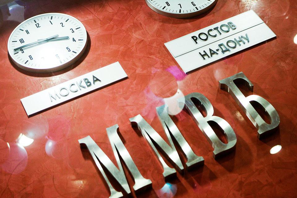 Индекс ММВБ побил абсолютный рекорд на несколько минут