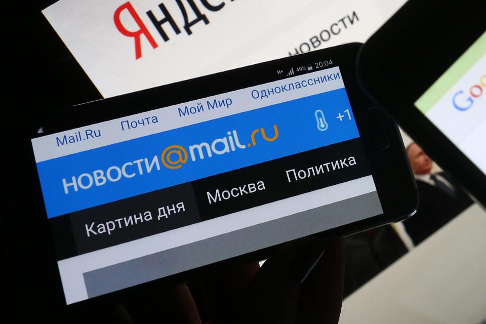 Mail.ru Group может закрыть сервис новостей