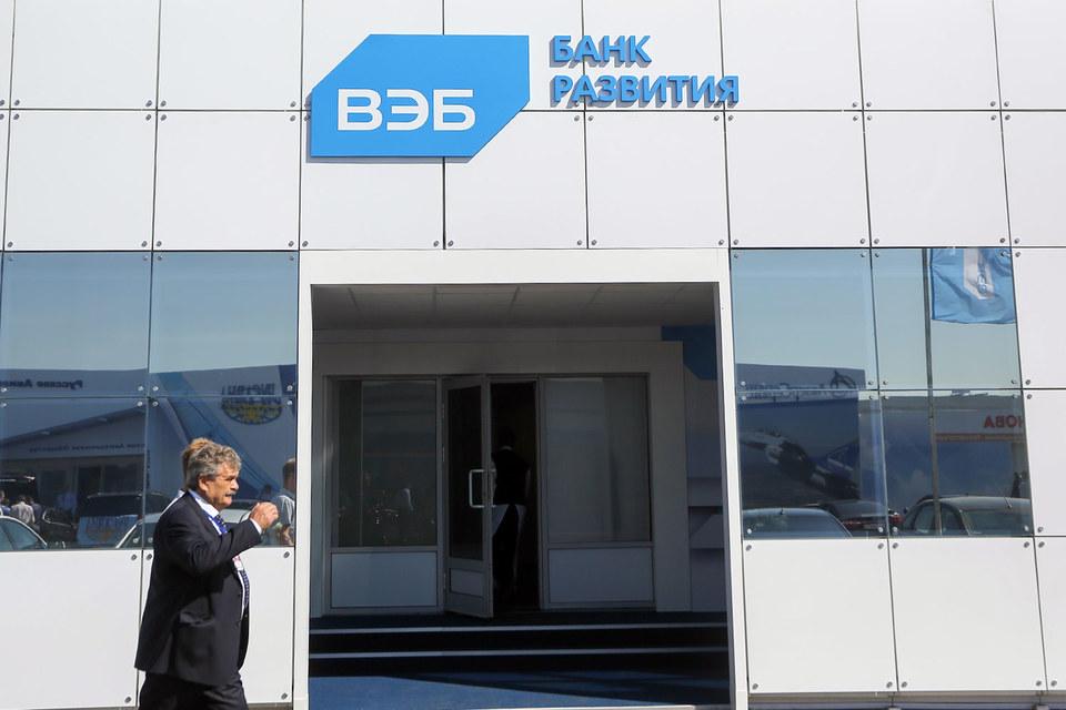 Большая часть прибыли банка была получена благодаря господдержке
