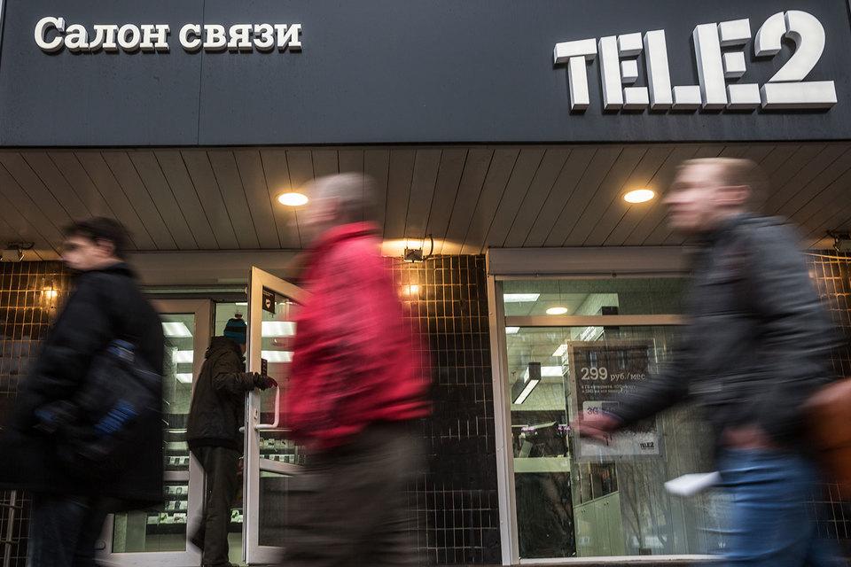 За последние три месяца прошлого года операторы сообща подключили в столице 1,9 млн абонентов, и на Tele2 пришлось 66,5% всех чистых подключений