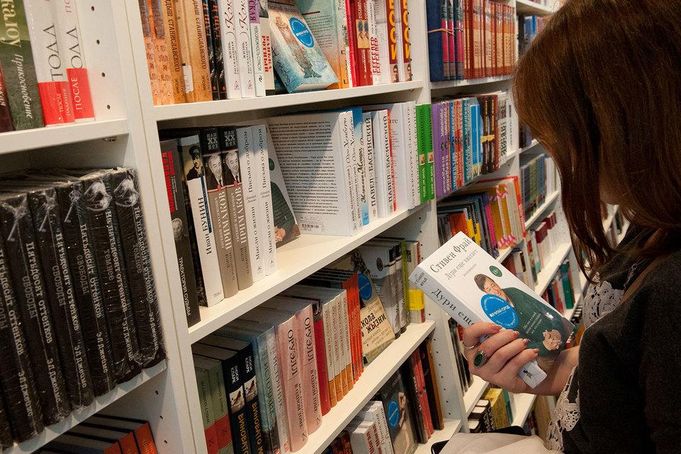 За последние 25 лет количество книжных магазинов в России сократилось с 8500 до 2000, сообщал АНИК в конце 2015 г.