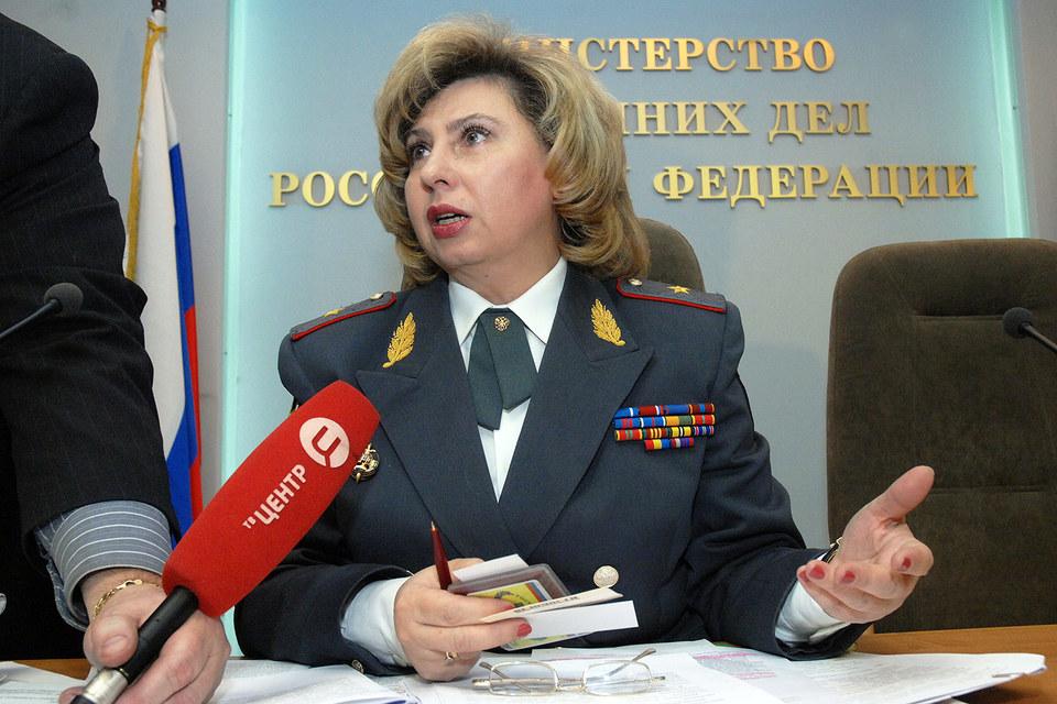 Новым уполномоченным по правам человека стала Татьяна Москалькова