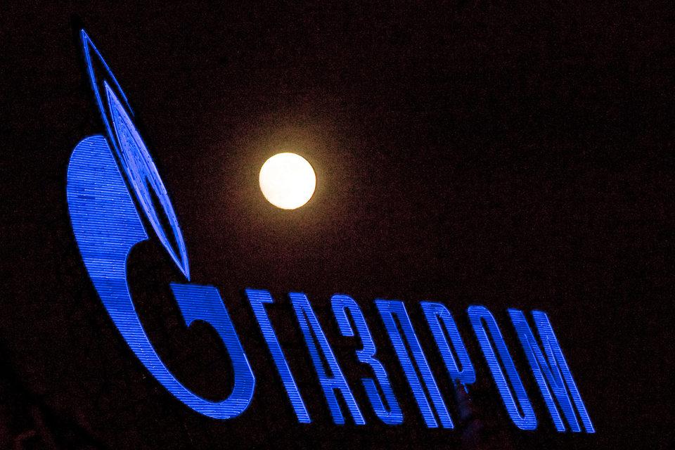 Правительство готово побороться только за дивиденды «Газпрома» и «Транснефти»
