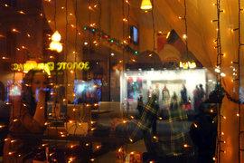 «Росинтер» развивает самостоятельно и по франшизе рестораны Il Patio и «Планета суши», а также сети «Планета мировое кафе», «Американский бар и гриль», «Мама Раша»