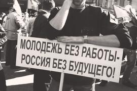 Президент Владимир Путин считает, что «нужно вливать новую кровь в политическую систему – чтобы приходили в политику свежие, интересные, перспективные люди