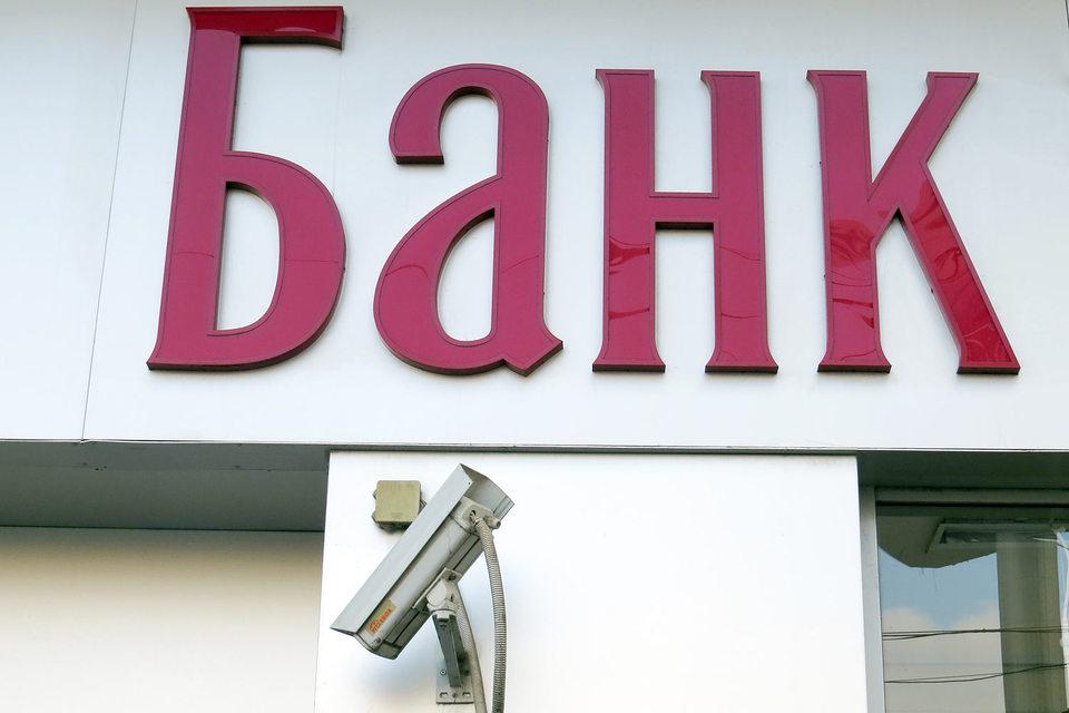 С 1 мая этого года для российских банков начинают действовать рекомендации Банка России по борьбе с внутренними нарушителями