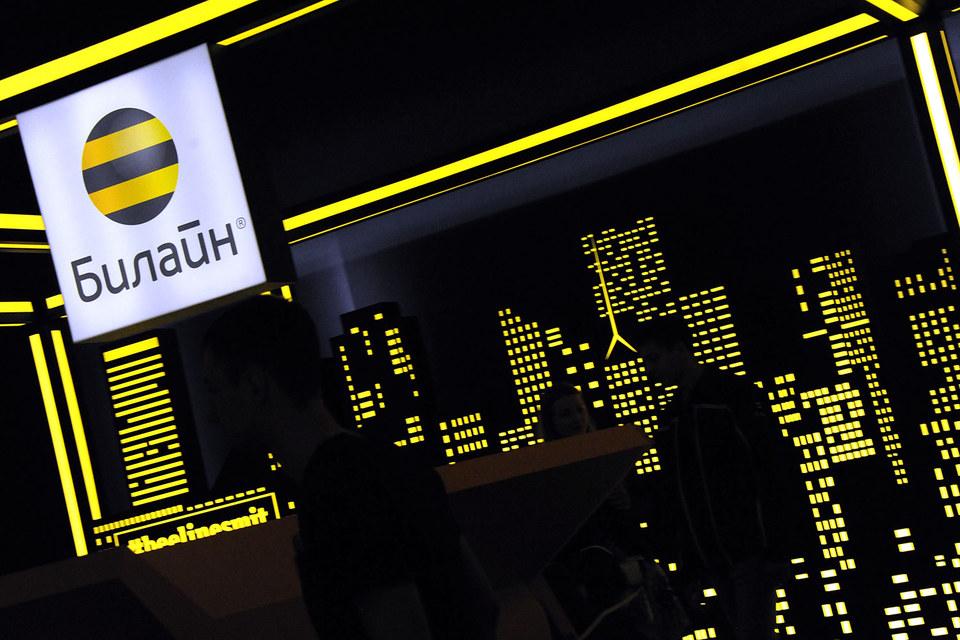 Интернет за 1 рубль не увеличил абонентскую базу «Вымпелкома»
