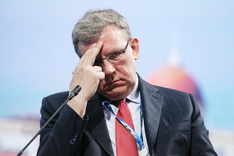 Алексей Кудрин стал председателем совета Центра стратегических разработок