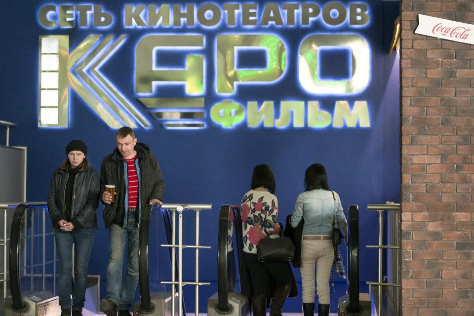 UFG подал заявку в ФАС на увеличение доли в сети кинотеатров «Каро»