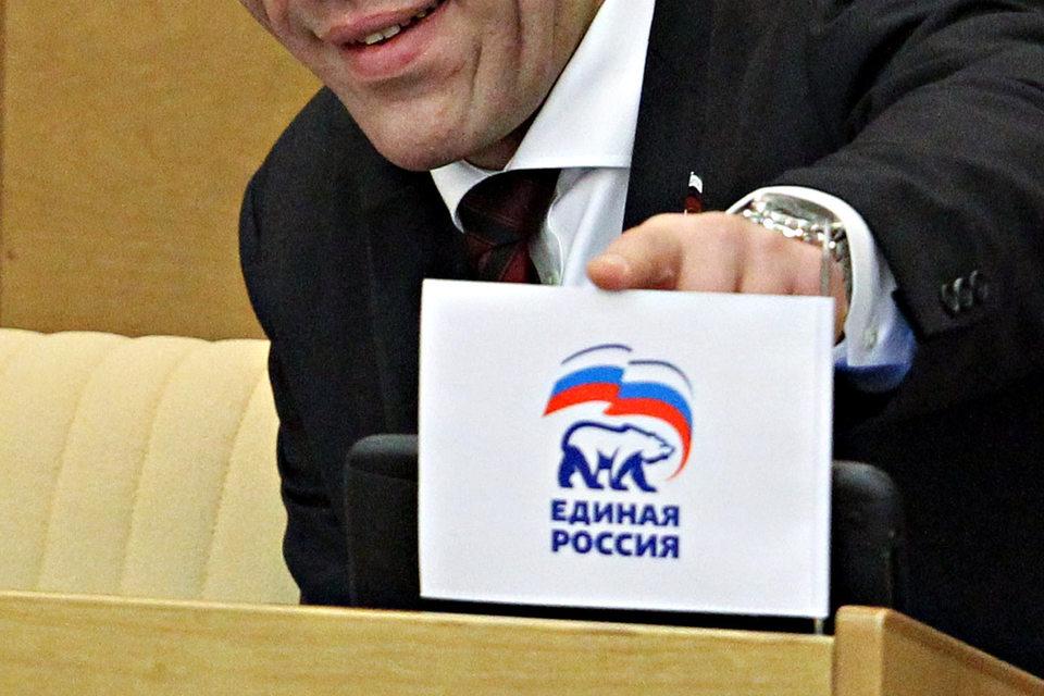 Общественное мнение может не воспринять вероятное «тотальное доминирование» «Единой России» в Госдуме