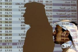 Средства от продажи акций Saudi Aramco и ее «дочек» будут направлены в государственный инвестфонд