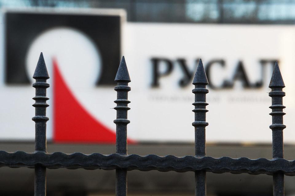 UC Rusal перенесет погашение $700 млн долга на два года