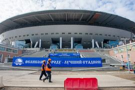 Сроки завершения строительства стадиона по контракту – декабрь 2016 года
