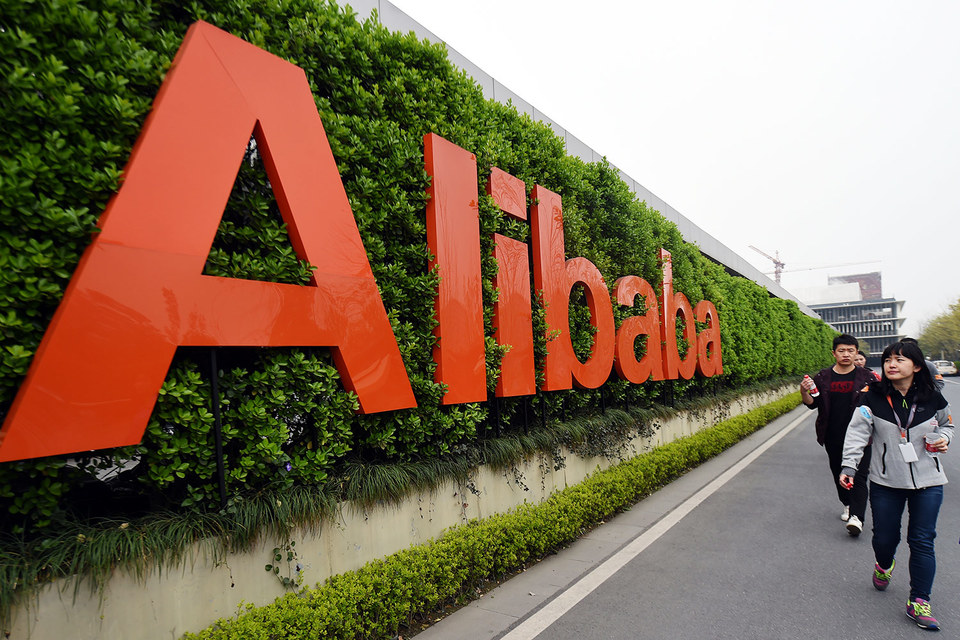 Финансовая «дочка» китайской Alibaba привлекла рекордные $4,5 млрд
