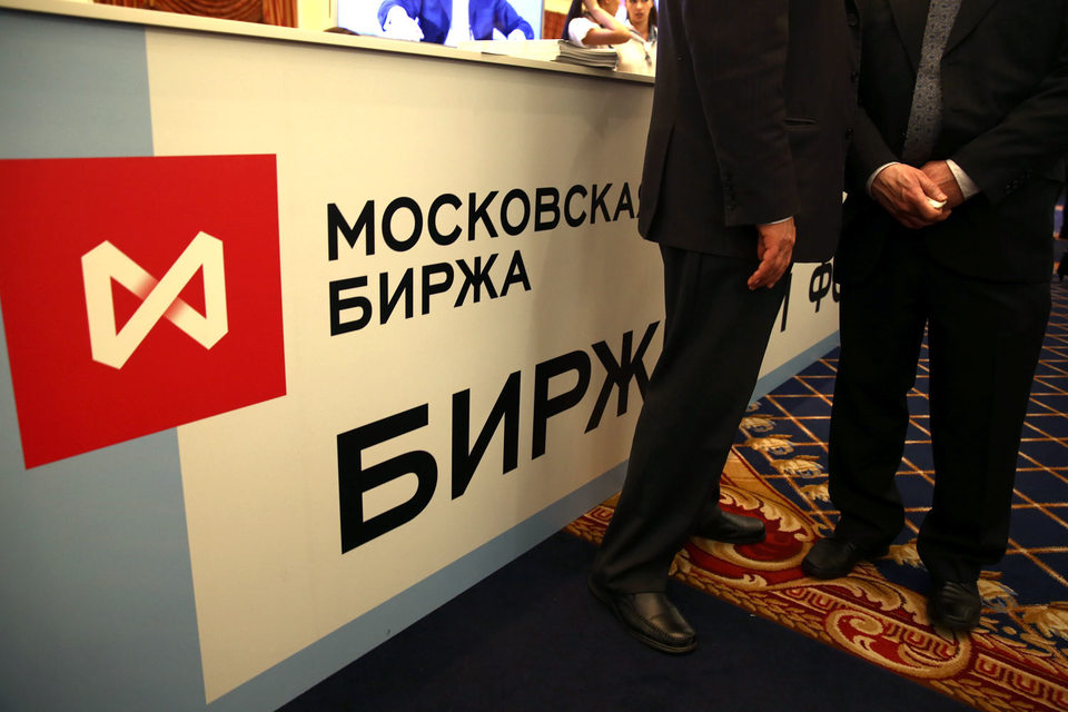 Московская биржа меняет структуру управления