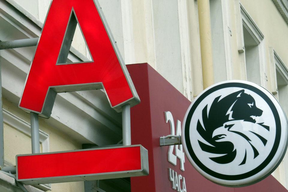Один из лидеров рынка кредитных карт – банк «Русский стандарт» продолжает сдавать позиции: по итогам I квартала он стал пятым в стране по размеру карточного портфеля, пропустив вперед Альфа-банк