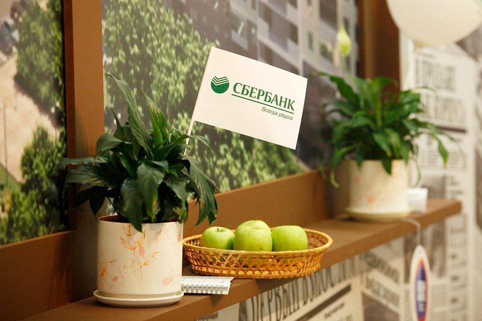 Две трети спроса у Сбербанка на ипотеку приходится на вторичное жилье