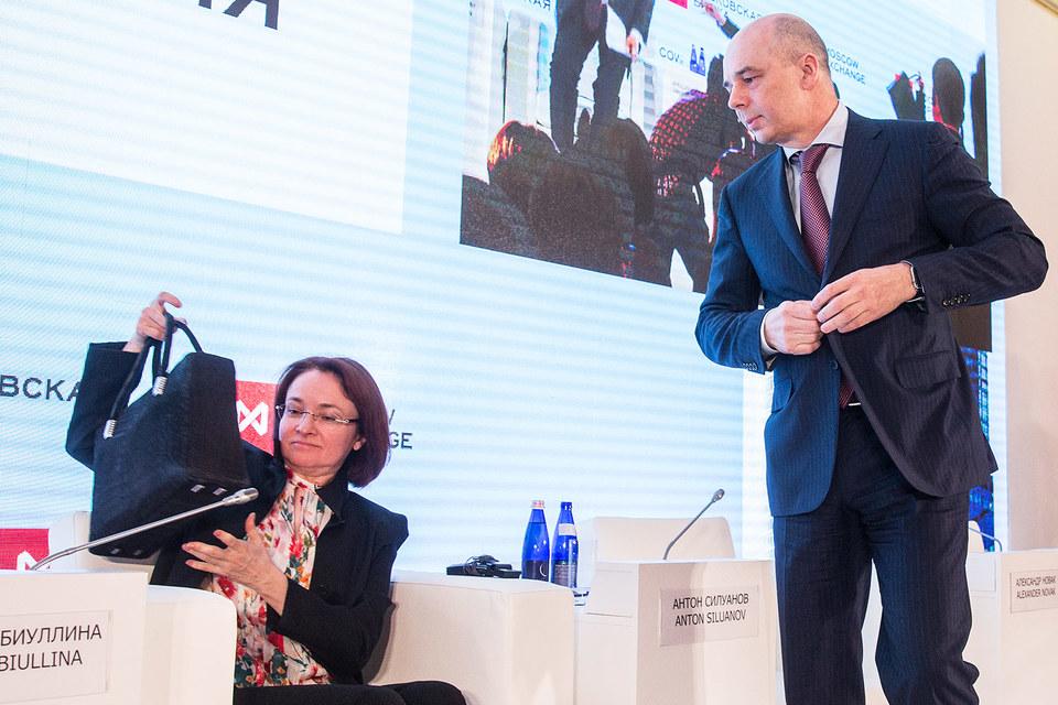 Председатель Банка России Эльвира Набиуллина, министр финансов Антон Силуанов