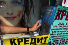 Занимать россияне предпочитают в госбанках - 69,7%, коммерческие банки предпочли 45,7% домохозяйств-заемщиков