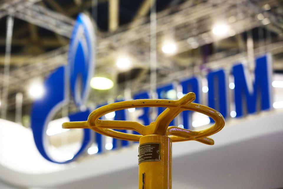 Дивиденды «Газпрома» по МСФО могут составить 402,6 млрд руб.