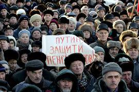 В предыдущий раз покушение на права пенсионеров – в 2005 г., при монетизации льгот, – дорого обошлось российской власти
