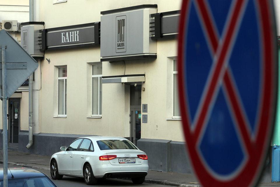 Продажа санируемого «Рост банка» Микаилу Шишханову помогла Бинбанку расчистить баланс от проблемных кредитов, избежать убытков и сохранить капитал