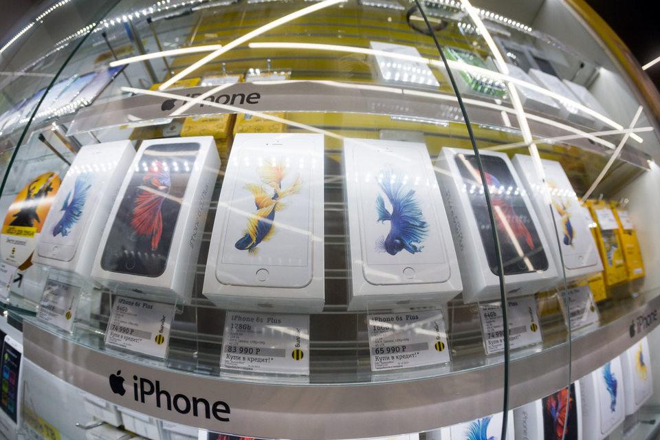 Apple не смогла продать столько же устройств, сколько год назад