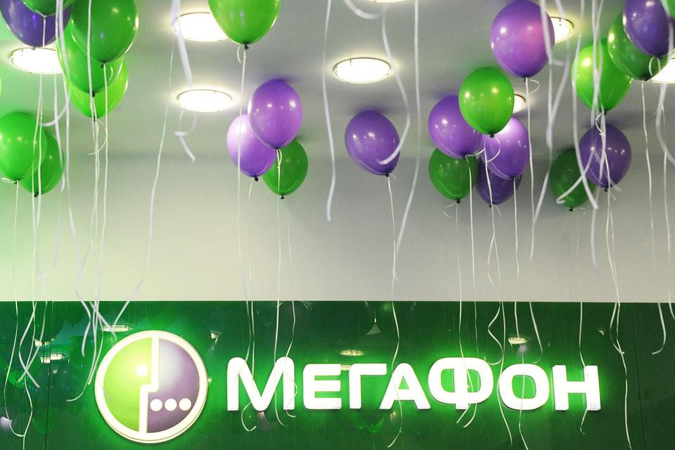 «Мегафон» направит 30 млрд рублей на финальные дивиденды за 2015 год