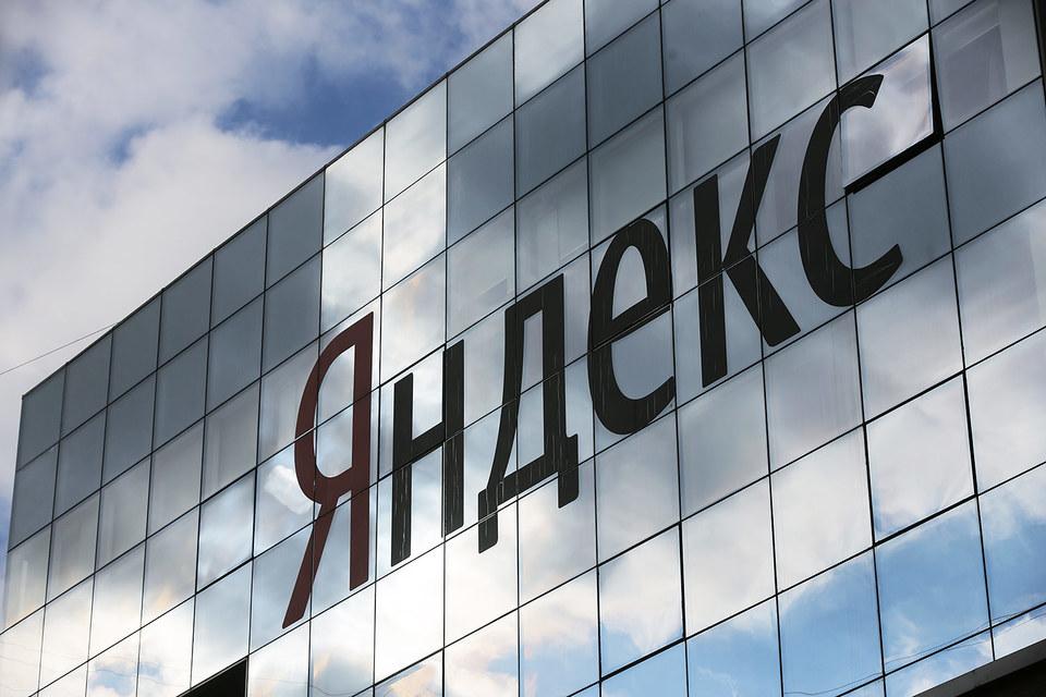 «Яндекс» увидел улучшение экономической ситуации в стране
