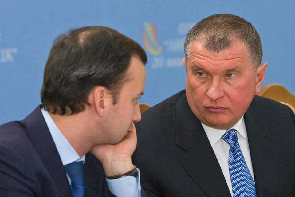 Вице-премьер Аркадий Дворкович и президент «Роснефти» Игорь Сечин