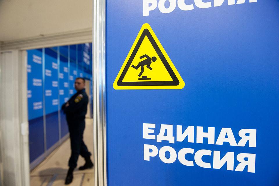 С такими людьми партии «не по пути», заявил секретарь генсовета «Единой России» Сергей Неверов