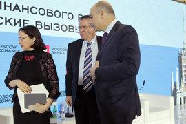 Председатель ЦБ Эльвира Набиуллина, министр экономического развития Алексей Улюкаев и министр финансов Антон Силуанов (слева направо) указали вектор пенсионной реформы