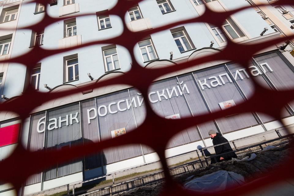 У «Российского капитала» была возможность провести due dilligence банка, пока судьба «Пойдем!» была не определена и все банки группы были переданы «дочке» АСВ