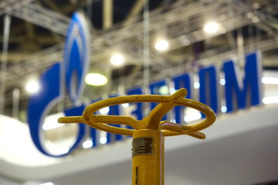 Инвесторы надеются выжать из «Газпрома» максимум дивидендов