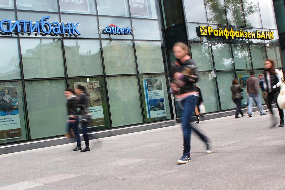 Писать отчет о счетах в «дочках» иностранных банков, открытых на территории России, не нужно