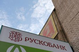 Кроме Ленобласти банк представлен в Петербурге и Севастополе