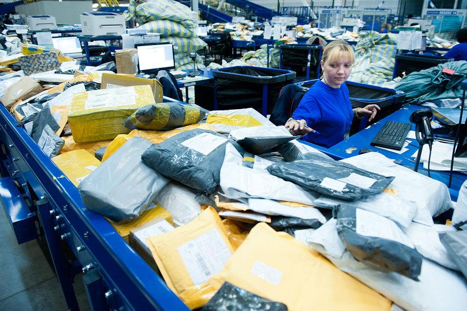 «Почта России» увеличит премии сотрудников и привяжет их к эффективности их работы