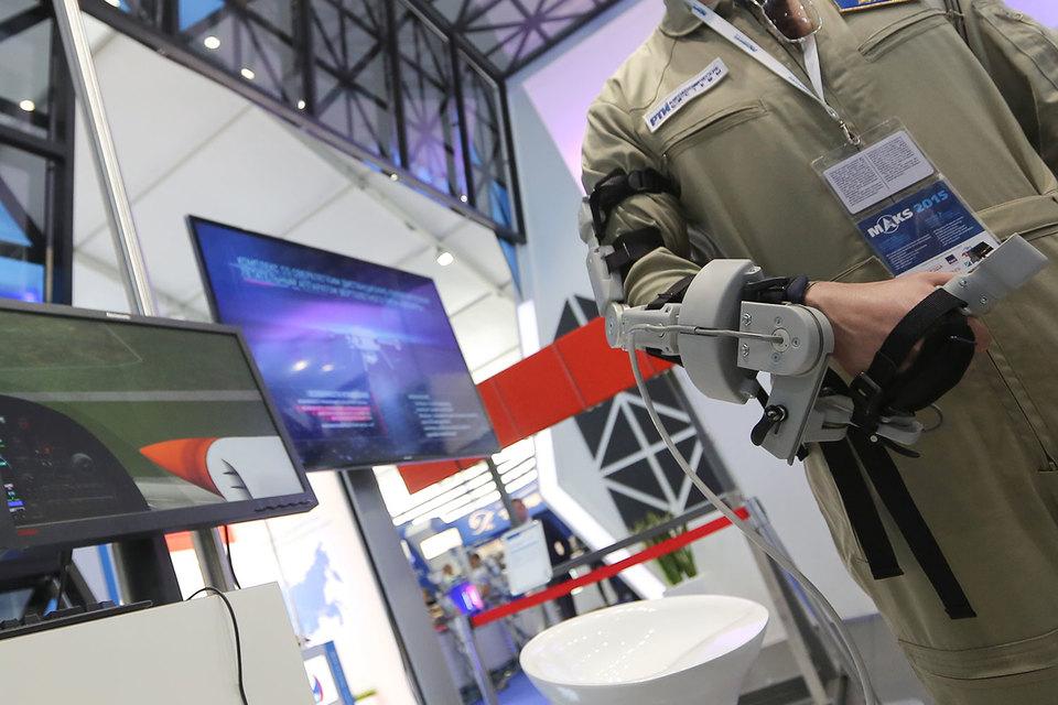 РТИ занимается оборонными решениями, комплексными системами безопасности, микроэлектроникой