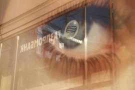 В залоге у Газпромбанка — акции Русской рыбной компании, выставленной на продажу