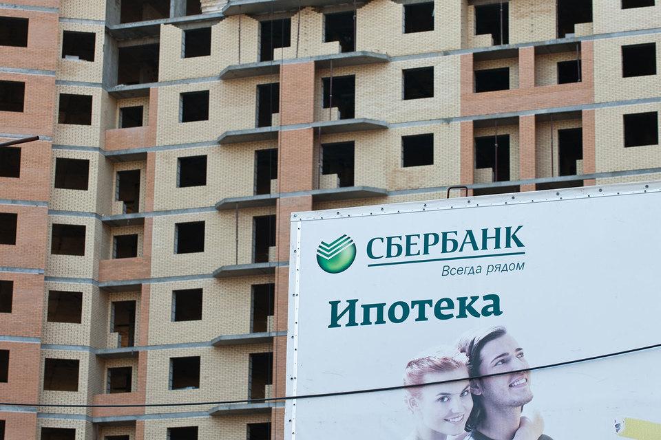 Представитель Сбербанка подтвердил, что на 1 марта по портфелю и выдачам доля Сбербанка составляет 55%