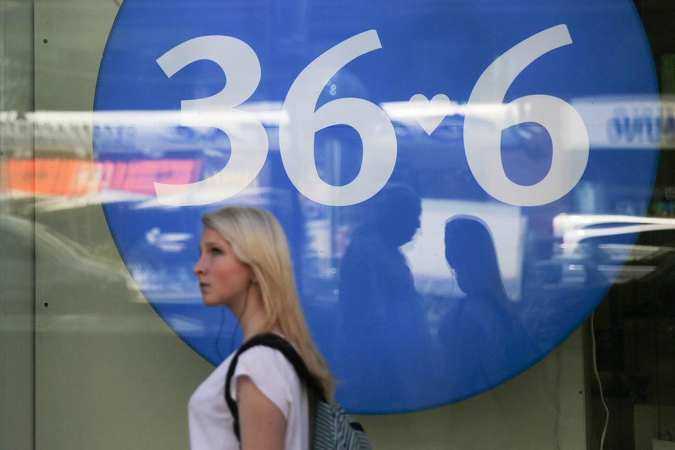 «Аптечная сеть 36,6» могла купить товарный знак «Горздрав» не на рыночных условиях