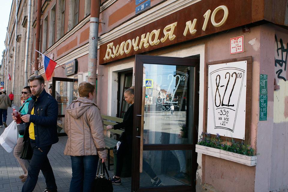 Петербуржцам нравится хлеб из частных пекарен и кондитерских