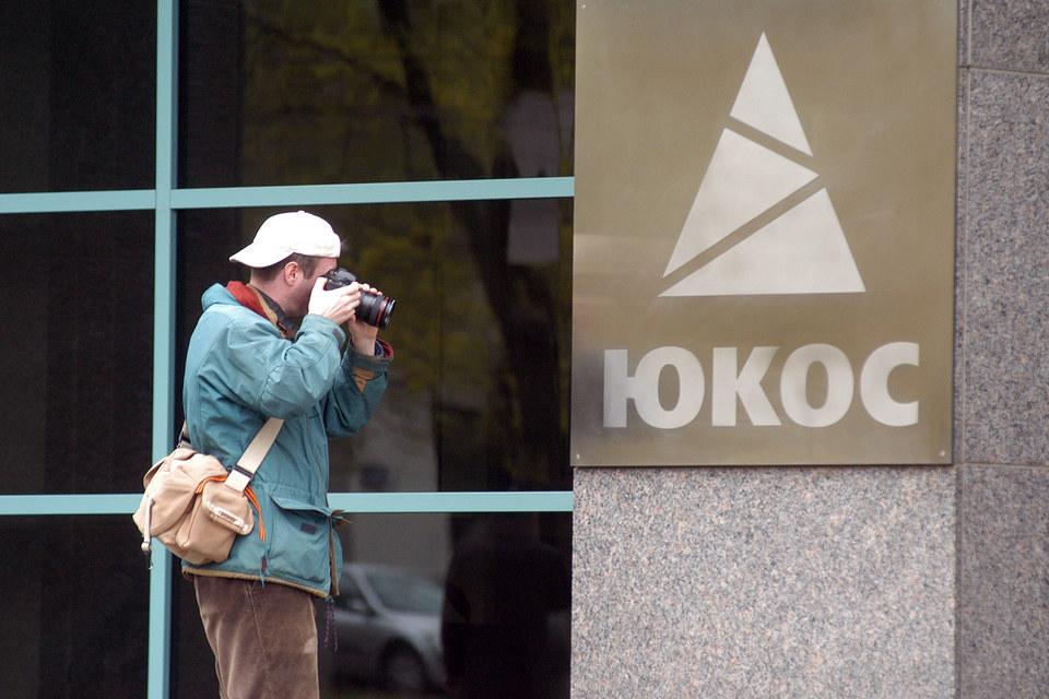 Несмотря на отмену решения гаагского арбитража о взыскании с России $50 млрд, акционеры ЮКОСа добиваются продолжения этого дела в США