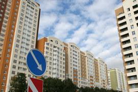 Правительство предлагает корректировать кадастровую оценку при серьезном падении цен на недвижимость